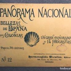 Arte: PANORAMA NACIONAL BELLEZAS DE ESPAÑA Y SUS COLONIAS, NO.12, H. MIRALLES, BARCELONA (H.1890?). Lote 278698013