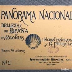 Arte: PANORAMA NACIONAL BELLEZAS DE ESPAÑA Y SUS COLONIAS, NO.2, H. MIRALLES, BARCELONA (H.1890?). Lote 278698583