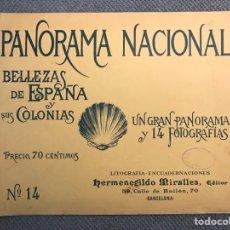 Arte: PANORAMA NACIONAL BELLEZAS DE ESPAÑA Y SUS COLONIAS, NO.14, H. MIRALLES, BARCELONA (H.1890?). Lote 278699858