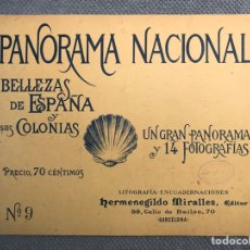 Arte: PANORAMA NACIONAL BELLEZAS DE ESPAÑA Y SUS COLONIAS, NO.8, H. MIRALLES, BARCELONA (H.1890?). Lote 278702318
