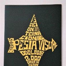 Arte: EXPOSICIÓN INTERNACIONAL DE POESÍA VISUAL ODOLOGÍA 2000. CASA DE CULTURA BURGOS. Lote 282981263