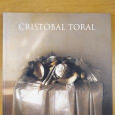 Arte: CRISTÓBAL TORAL / / ZARAGOZA 1996. GALERÍA CAJALON. Lote 286432833