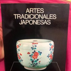 Arte: LIBRO ARTES TRADICIONALES JAPONESAS DIRECCION GENERAL DEL PATRIMONIO ARTISTICO Y CULTURAL 1975. Lote 288185153