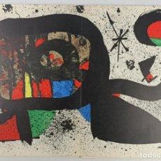 Arte: MIRO DIBUIXOS, GOUACHES, MONOTIPS - MAEGHT - 1978 - 2 LITOGRAFÍAS. Lote 289328943