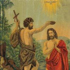 Arte: EL BAUTISMO DE CRISTO - CROMOLITOGRAFIA S. XIX. Lote 26771086