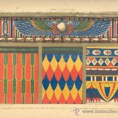 Arte: UXG CROMOLITOGRAFIA C. 1890 J. ALEU ARTE EGIPCIO DECORATIVO MORTUORIO PINTURA ESCULTURA MUY RARA. Lote 22742277