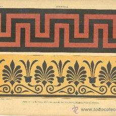 Arte: UXG CROMOLITOGRAFIA C. 1890 J. ALEU GRECIA ARTE DECORATIVO ORNAMENTO VASOS MUY RARA. Lote 40622033