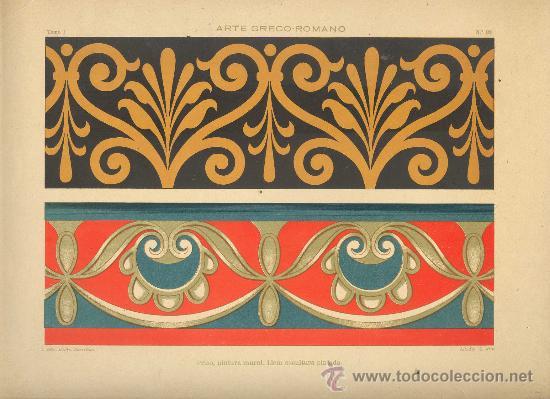 UXG CROMOLITOGRAFIA C. 1890 J. ALEU ARTE GRECO ROMANO DECORATIVO FRISO PINTURA ESCULTURA MUY RARA (Arte - Cromolitografía)