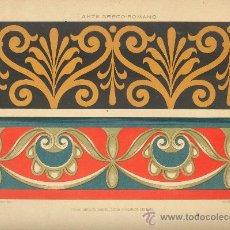 Arte: UXG CROMOLITOGRAFIA C. 1890 J. ALEU ARTE GRECO ROMANO DECORATIVO FRISO PINTURA ESCULTURA MUY RARA. Lote 40622024