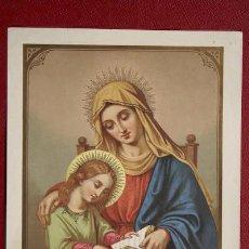 Arte: STA. ANA. S. ANNA. S. ANNE. PRECIOSA CROMOLITOGRAFÍA.. Lote 16413229