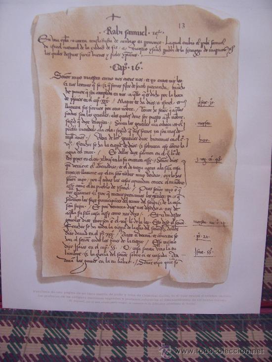 CROMOLITOGRAFÍA 1889 - FACSIMIL DE MANUSCRITO DE CRISTOBAL COLÓN - 27 X 22.5 CM (Arte - Cromolitografía)