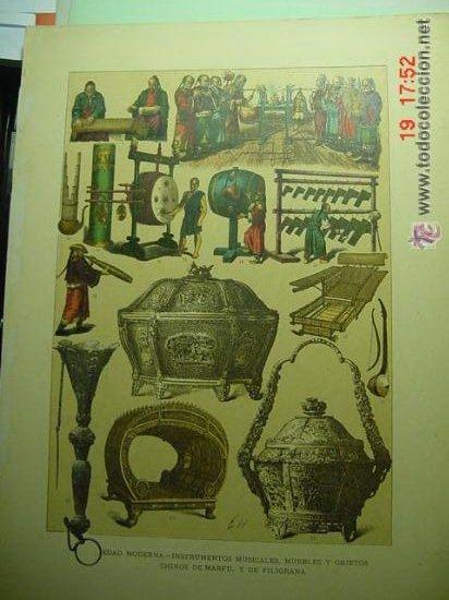 CHINA CROMOLITOGRAFIA SIGLO XIX (Arte - Cromolitografía)