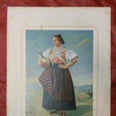 Arte: ALBACETE HELLÍN - CROMOLITOGRAFÍA TRAJE REGIONAL FINALES SIGLO XIX. Lote 37421695