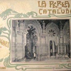 Arte: LA PERLA DE CATALUÑA. MONTSERRAT. CAMARÍN DE LA VIRGEN. CROMOLITOGRAFÍA. Lote 40165570