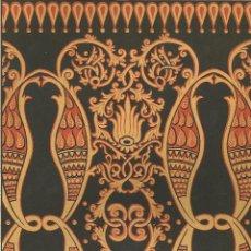 Arte: UXG CROMOLITOGRAFIA C. 1890 J. ALEU ARTE INDIANO TROZO DE ORNAMENTO MUY RARA. Lote 40209896