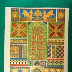 Arte: ESTILO ASIRIO-ADORNOS-BORDADOS-BRONCE-TAPIZ-ESCUDO-REVERSO:ARQUITECTURA CALDEO ASIRIA-565-LAMINA.... Lote 40741231