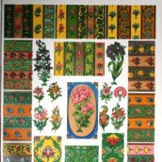 Arte: ARTE PERSA: DE UN LIBRO DE ADORNOS DIVERSOS LÁMINA CROMOLITOGRAFIADA - 1897 MONTANER Y SIMON EDITOR. Lote 41287863