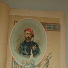 Arte: BELLA CROMOLITOGRAFÍA (C. 1890) - RETRATO DE D. ALFONSO DE BORBÓN Y AUSTRIA - CARLISMO - 34X24 CM.. Lote 43907522