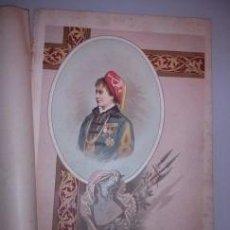 Arte: BELLA CROMOLITOGRAFÍA (C. 1890) - CARLISMO - RETRATO DE MARIA DE LAS NIEVES DE BORBON - 32X23. Lote 43922683