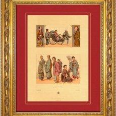 Arte: ALBERT RACINET - GRABADO ORIGINAL DE 1880 SOBRE JAPON, TRAJES CIVILES , RELIGIOSOS Y MEDIOS DE TRANS. Lote 46974350