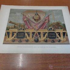 Arte: TROFEO CONMEMORATIVO DEL 2 DE MAYO DE 1808 EN MADRID. 35X25 CM.. Lote 47204545