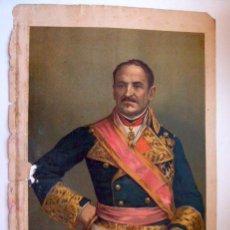 Arte: CROMOLITOGRAFÍA BALDOMERO ESPARTERO SIGLO XIX. Lote 49638584