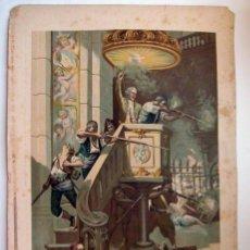 Arte: CROMOLITOGRAFÍA SIGLO XIX. Lote 191545606