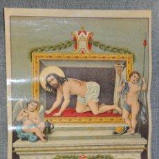 Arte: CROMOLITOGRAFIA DE RAFAEL ALCALA , DE MÁLAGA , JESUS DEL MAYOR DOLOR DE 1930 APROXIMADAMENTE . Lote 50488511