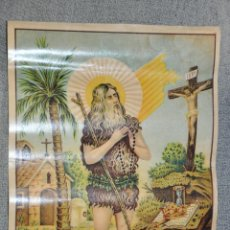 Arte: CROMOLITOGRAFIA DE RAFAEL ALCALA , DE MÁLAGA , SAN ONOFRE DE 1930 APROXIMADAMENTE . Lote 50488542