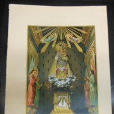 Arte: 1877 - CROMOLITOGRAFIA VIRGEN DE LOS DESAMPARADOS DE VALENCIA. Lote 51117474
