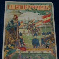 Arte: CROMOLITOGRAFÍA EL GRITO DE INDEPENDENCIA CARLOS MENDOZA. Lote 53355787