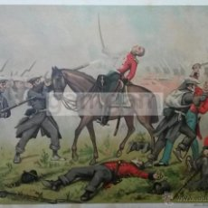 Arte: BATALLA DE ORIAMENDI GIPUZKOA GUIPUZCOA 1ª GUERRA CARLISTA (CROMOLITOGRAFIA DEL AÑO 1890). Lote 53635535