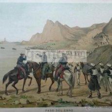 Arte: PASO DEL EBRO XERTA CHERTA TARRAGONA 1ª GUERRA CARLISTA (CROMOLITOGRAFIA DEL AÑO 1890). Lote 53635578