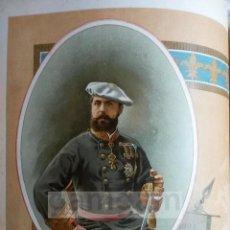Arte: D. CARLOS DE BORBON , CARLISMO , GUERRA CARLISTA (CROMOLITOGRAFIA AÑO1892). Lote 54211336