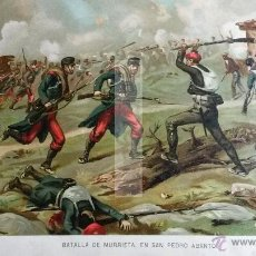 Arte: BATALLA DE MURRIETA , EN SAN PEDRO ABANTO , CARLISMO , GUERRA CARLISTA (CROMOLITOGRAFIA AÑO1892). Lote 54211416