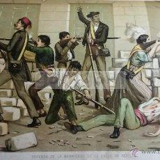 Arte: DEFENSA DE LA BARRICADA DE LA CALLE DE SEVILLA , CARLISMO (CROMOLITOGRAFIA DEL AÑO1890). Lote 54211461