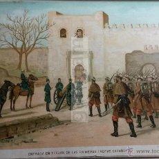 Arte: ENTRADA EN TETUAN DE LAS PRIMERAS TROPAS ESPAÑOLAS ,GUERRA DE AFRICA (CROMOLITOGRAFIA AÑO1892). Lote 54211469