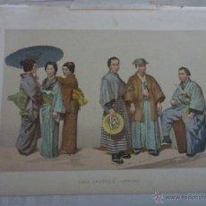 Arte: CROMOLITOGRAFÍA. RAZA AMARILLA. JAPONESES. DE LA GEOGRAFÍA UNIVERSAL DE MALTE-BRUN 1876.. Lote 55059684
