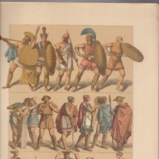 Arte: GRIEGOS.CROMOLITOGRAFIA DE FINALES DEL SIGLO XIX.TAMAÑO: 33 X 24 CTMS.. Lote 57588104