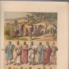 Arte: GRIEGOS.CROMOLITOGRAFIA DE FINALES DEL SIGLO XIX.TAMAÑO: 33 X 24 CTMS.. Lote 57588107