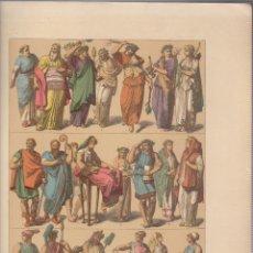 Arte: GRIEGOS.CROMOLITOGRAFIA DE FINALES DEL SIGLO XIX.TAMAÑO: 33 X 24 CTMS.. Lote 57588122