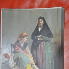 Arte: CROMOLITOGRAFIA , DEL PINTOR DOMINGUEZ DE 1872 , SEGOVIA , LAS MUJERES ESPAÑOLAS , PORTUGUESAS , . Lote 67734269