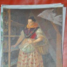 Arte: OLEOGRAFIA , LITOGRAFIA F. MUÑOZ , MÁLAGA , VALENCIA. Lote 67734965