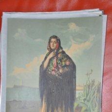 Arte: OLEOGRAFIA , LITOGRAFIA F. MUÑOZ , MÁLAGA , MALAGA. Lote 67735081