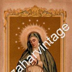 Arte: CROMOLITOGRAFIA ORIGINAL : NUESTRA SEÑORA DE LA SOLEDAD, (1886),140X210MM. Lote 69399285