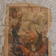 Arte: CROMOLITOGRAFIA - HISTORIA DE LA GUERRA CIVIL ANTONIO PIRALA. Lote 83555416