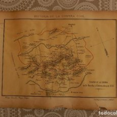 Arte: CROMOLITOGRAFIA - TEATRO DE LA GUERRA EN LA MANCHA Y EXTREMADURA EN 1836. Lote 83556384