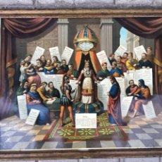 Arte: ANTIGUA CROMOLITOGRAFÍA - EL JUICIO INJUSTO - SIGLO XIX. Lote 92212745