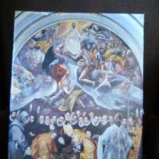 Arte: EL GRECO LA MUERTE DEL CONDE ORGAZ, CROMOLITOGRAFIA PEGADA EN LIENZO Y TABLETS.. Lote 102683999