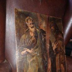 Arte: EL GRECO S. ANDRÉS, CROMOLITOGRAFIA PEGADA A TABLERO.. Lote 102713791